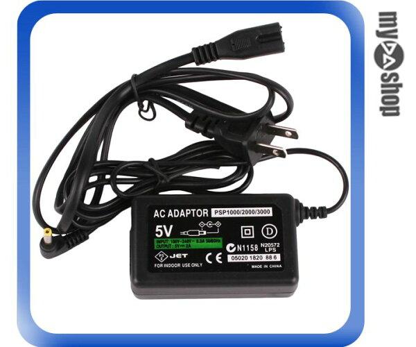《DA量販店》SONY PSP 1000 2000 3000 電玩 主機 電源供應器/變壓器/充電器(V59-3703)