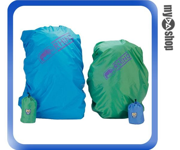 《DA量販店》RHINO 902 犀牛 背包 防雨套 L 戶外 登山 露營 (W07-197)