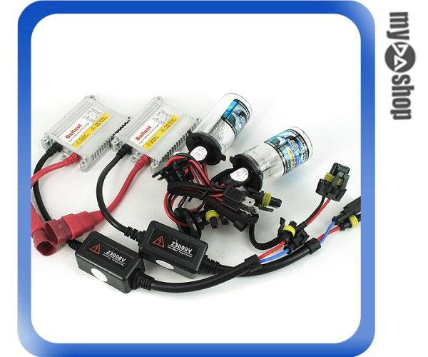 《DA量販店》汽車 精品 百貨 JY H4/55W 遠近HI/LO 4300K 超薄型 HID 燈泡組 (W08-016)