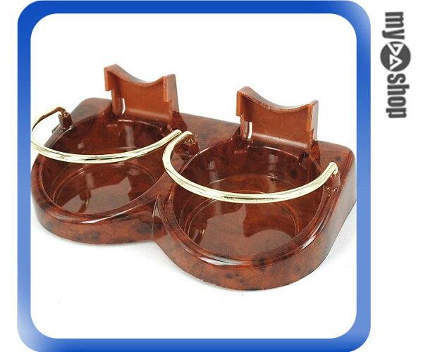 《DA量販店》汽車 百貨 精品 KH-532 核木紋 雙杯架 置杯架 附便紙夾 (W08-045)