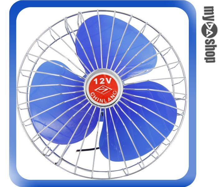 《DA量販店》汽車 精品 HDCL-987 12V 8吋網型 固定式 強力 汽車 電風扇 (W08-076)