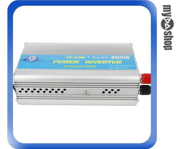 《DA量販店》汽車 精品 百貨 車用 300W-1000W 電源轉換器 12V轉110V (W08-119)