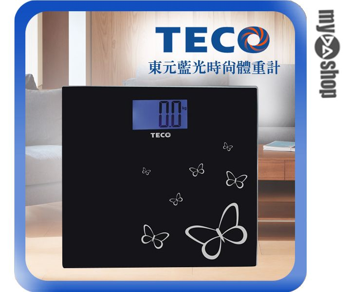 《DA量販店》東元 TECO 藍光 時尚 體重計 XYFWT486(W89-0034)