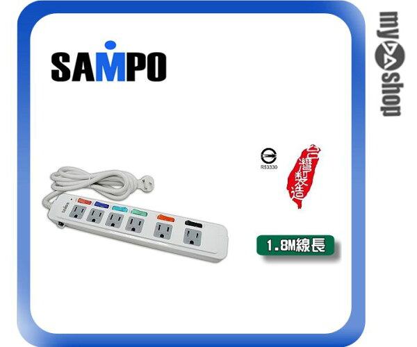 《DA量販店》聲寶SAMPO 6切6座3孔 6呎 1.8M EL-U66R6TA延長線(W89-0088)