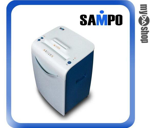 《DA量販店》聲寶 SAMPO 專業級 超靜音 碎紙機 CB-U8102SL 超高速碎紙(W89-0101)
