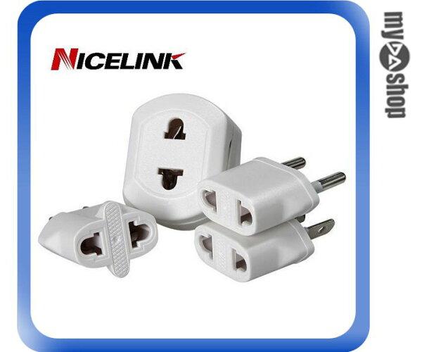 《DA量販店》Nicelink耐司林克 UA-401A-W 旅行萬用4合1轉接頭 白(W89-0111)