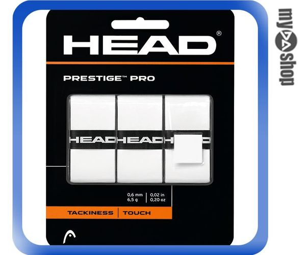 《DA量販店》HEAD Prestige Pro 網球 球拍 握把布 白色(W92-0035)