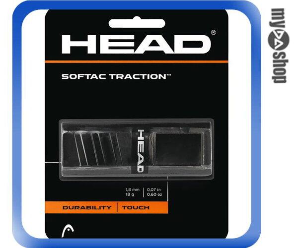 《DA量販店》HEAD Softac Traction 網球 球拍 握把布 黑色(W92-0036)