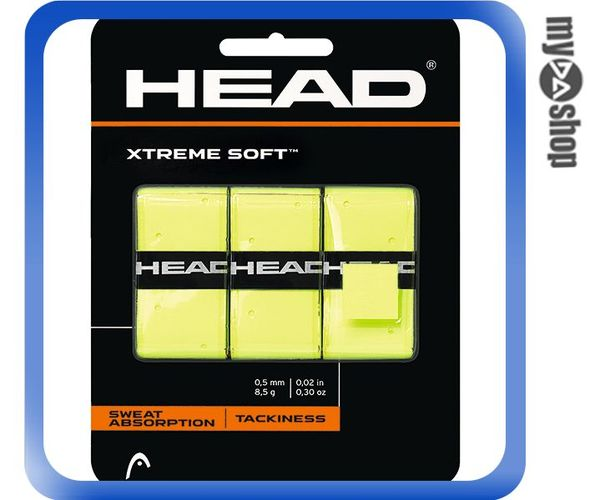 《DA量販店》HEAD XtremeSoft 網球 球拍 握把布 黃色(W92-0039)