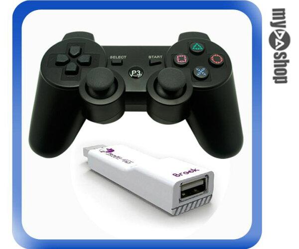 《DA量販店》PS3 黑 手把 控制器 無線+超級轉接器 PS3to XBOX360 熱插拔(W94-0011)