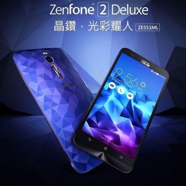 華碩 ASUS ZenFone 2 Deluxe ZE551ML 64GB 4G雙卡機/1300萬畫素【馬尼行動通訊】
