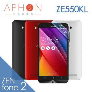 【限量豪華組合】ASUS Zenfone 2 Laser ZE550KL 2G/32G 5.5吋 八核心  智慧型手機(送高透光保貼+背蓋+手機立架)