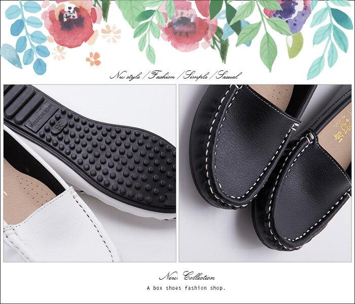 格子舖*【ANW2317】MIT台灣製 摩登車縫線設計 素面透氣皮革 豆豆鞋 懶人鞋 2色 2