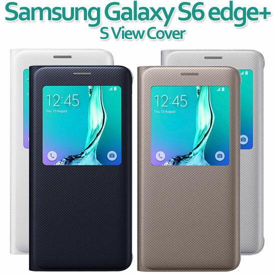 【透視感應皮套】三星 Samsung Galaxy S6 edge+ G9287/S6 Edge Plus 原廠視窗皮套/智能保護套/側掀電池背蓋殼