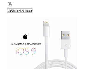 FUNDIGITAL 蘋果Apple 原廠MFI認證 Lightning iPhone 5 5s 5c SE 6 6s 6splus 6plus iPad Pro Air 2 mini 2 3 4 iPod Touch 1M傳輸電源充電線-白