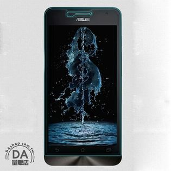 《DA量販店》ASUS zenfone 6 Z6 0.2MM 9H 鋼化 玻璃 螢幕 保護貼 保護膜(80-1091)