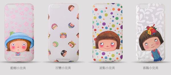 """iPhone6(S)&iPhone6(S) Plus幾米"""" 我不是完美小孩""""系列TPU矽膠軟殼保護套"""
