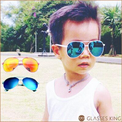 眼鏡王☆現貨金屬雷朋韓國帥氣小孩兒童可愛太陽眼鏡反光藍藍綠橘黃K38
