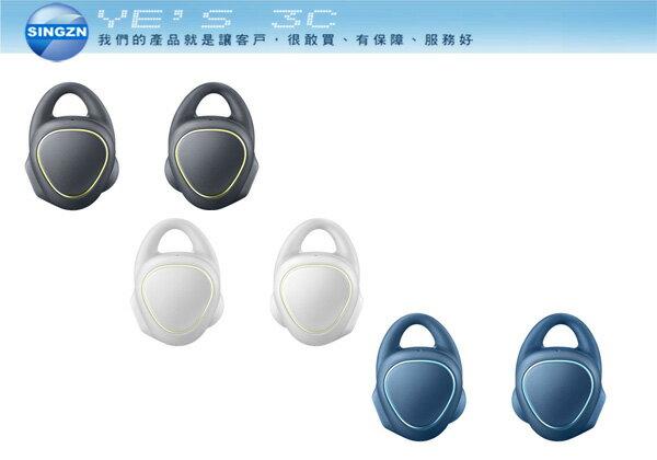 「YEs 3C」SAMSUNG Gear IconX 無線運動藍牙耳機 內建心率感應 中文語音教練模式 4G音樂 免運