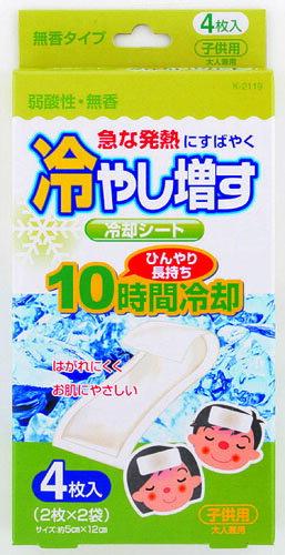 製紀陽 感冒貼發燒貼退燒貼退熱貼降溫冰貼 兒童無香4片裝 ~  好康折扣