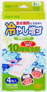 日本製紀陽 感冒貼發燒貼退燒貼退熱貼降溫冰貼/兒童無香4片裝