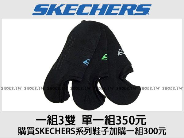 Shoestw【S101599-001】SKECHERS 隱形襪 GoWalk系列專用 男生 一組三雙 特價350元