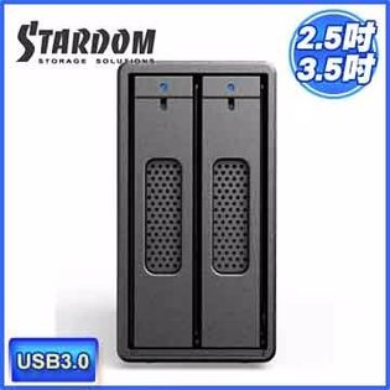 TARDOM ST2-B3 USB3.0 2bay 2.5吋磁碟陣列設備(和順電通) [天天3C]
