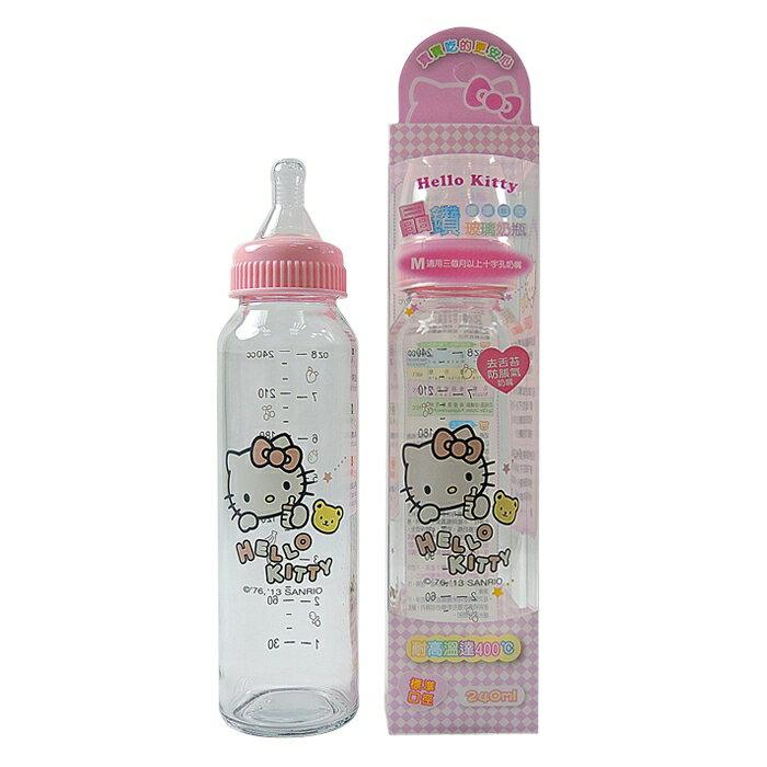 佳美 - Hello Kity凱蒂貓晶鑽玻璃大奶瓶240ml 0