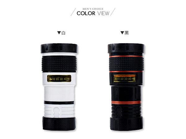 ☆BOY-2☆【NQ-GA003】手機鏡頭  8倍手機鏡頭望遠鏡 8X長焦鏡 品牌通用 1