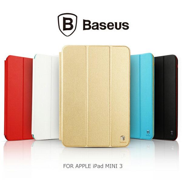 強尼拍賣~ BASEUS 倍思 APPLE iPad MINI 3 / 2 原色系列三折皮套 可立皮套 保護套