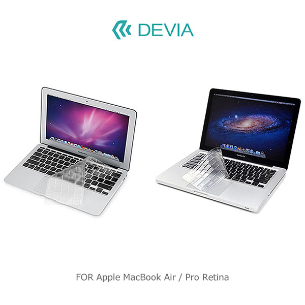 強尼拍賣~ DEVIA Apple MacBook Air 13 /Pro Retina 13/15 鍵盤保護膜 鍵盤膜