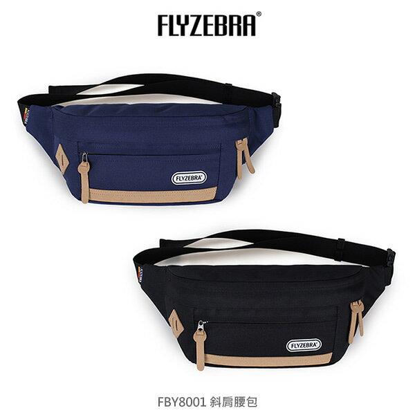 強尼拍賣~ FLYZEBRA FBY8001 斜肩腰包 斜肩包 腰包 防潑水 男用包 輕巧包