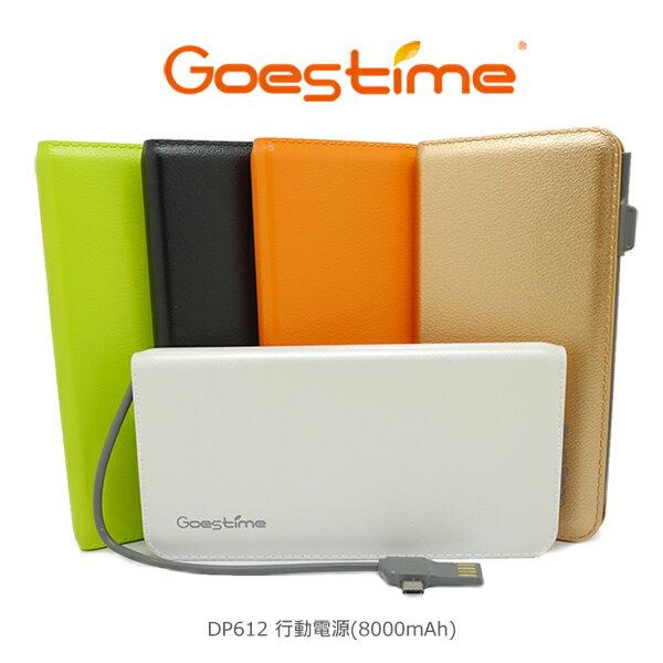 強尼拍賣~ Goestime DP612 超薄型 行動電源 LED燈 藍光指示 8000mAh (適用apple 安卓)