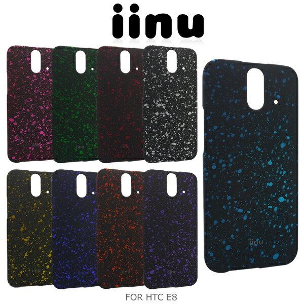 強尼拍賣~ IINU HTC All New One E8 星空殼 硬殼 保護殼 保護套