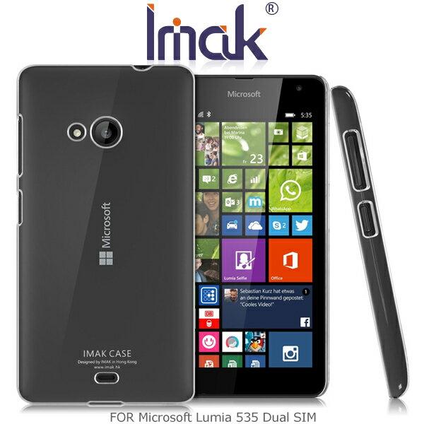 強尼拍賣^~ IMAK Microsoft Lumia 535 Dual SIM 羽翼水晶