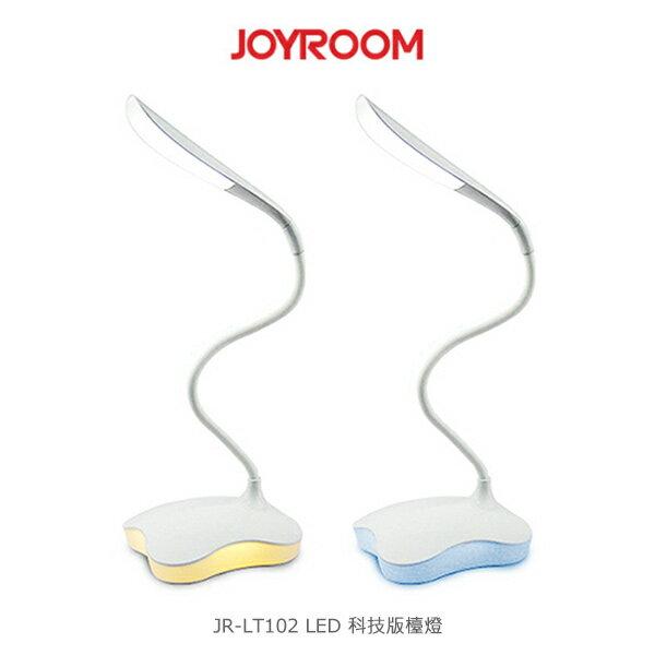 強尼拍賣~ JOYROOM JR-LT102 LED 科技版檯燈 觸控式 LED 護眼檯 三檔亮度