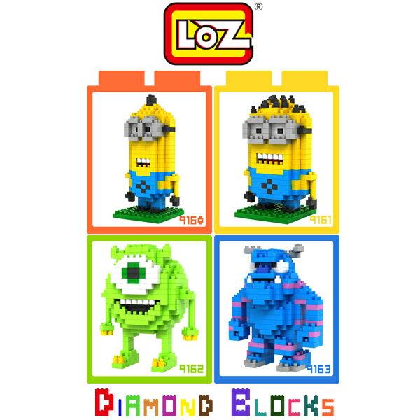 強尼拍賣~LOZ 鑽石積木 9160- 9163 動畫系列 小小兵 大眼仔 毛怪 益智玩具 趣味 正版積木 腦力激盪