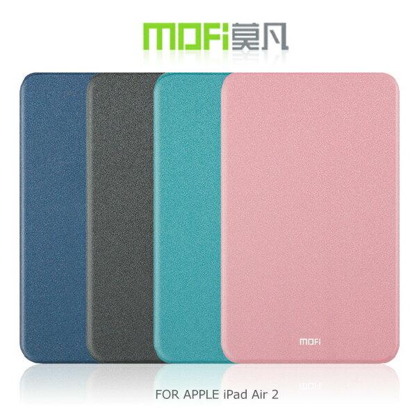 強尼拍賣~ MOFI 莫凡 APPLE iPad Air 2 二折可立皮套 超薄設計 保護殼 保護套