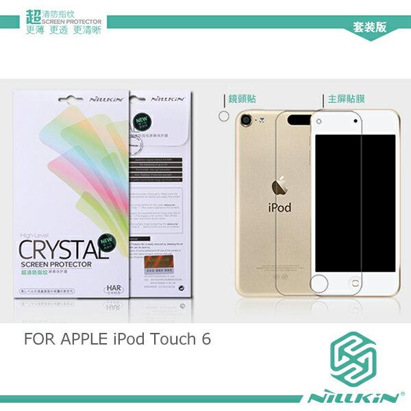 強尼拍賣~ NILLKIN APPLE iPod Touch 6 超清防指紋保護貼(含鏡頭貼套裝版)