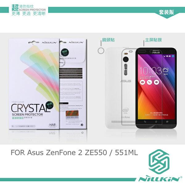 強尼拍賣~ NILLKIN Asus ZenFone 2 ZE550/551ML 5.5吋 超清防指紋抗油汙保護貼