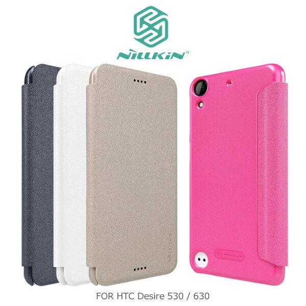 強尼拍賣~ NILLKIN HTC Desire 530/630 星韵皮套 保護套 保護殼 手機套