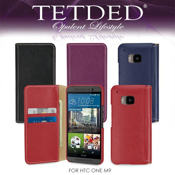 強尼拍賣~ TETDED 法國精品 HTC ONE M9 Mellac II 側翻可插卡皮套