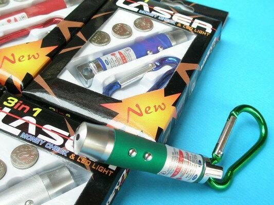 雷射筆+登山扣三合一(LED燈白光.紅光雷射燈.紫光驗鈔燈)內附電池/一支入{促69}~超低商品特賣~