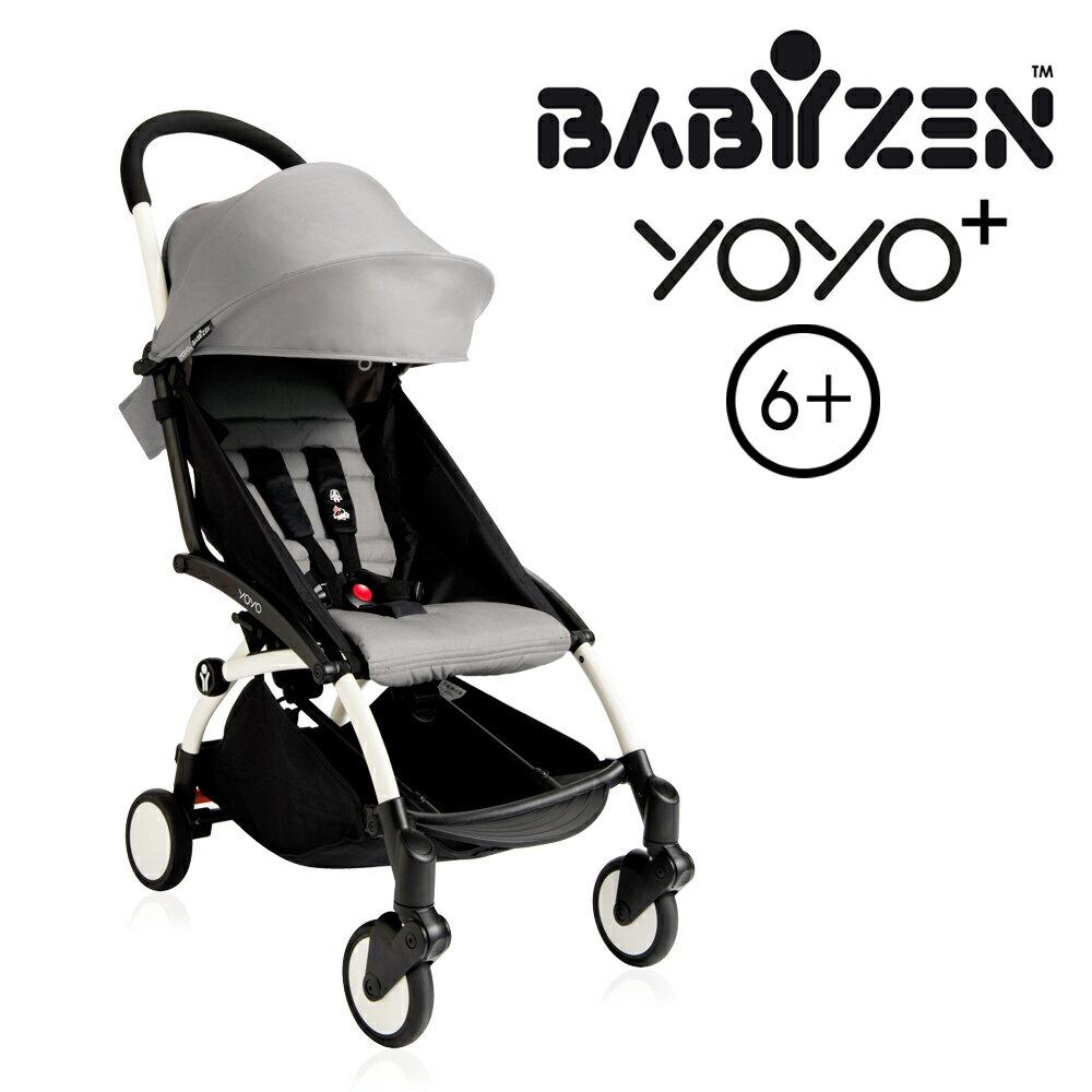 【加購Borny全身包覆墊享$990】法國【BABYZEN】YOYO-Plus手推車(灰色)(預購12月底到貨) 0