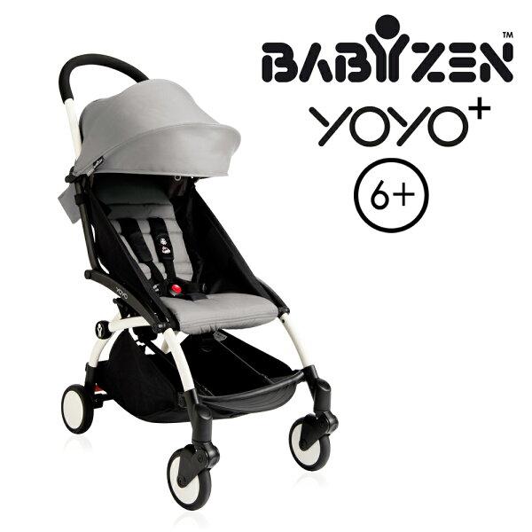 法國【BABYZEN】YOYO-Plus手推車(灰色)
