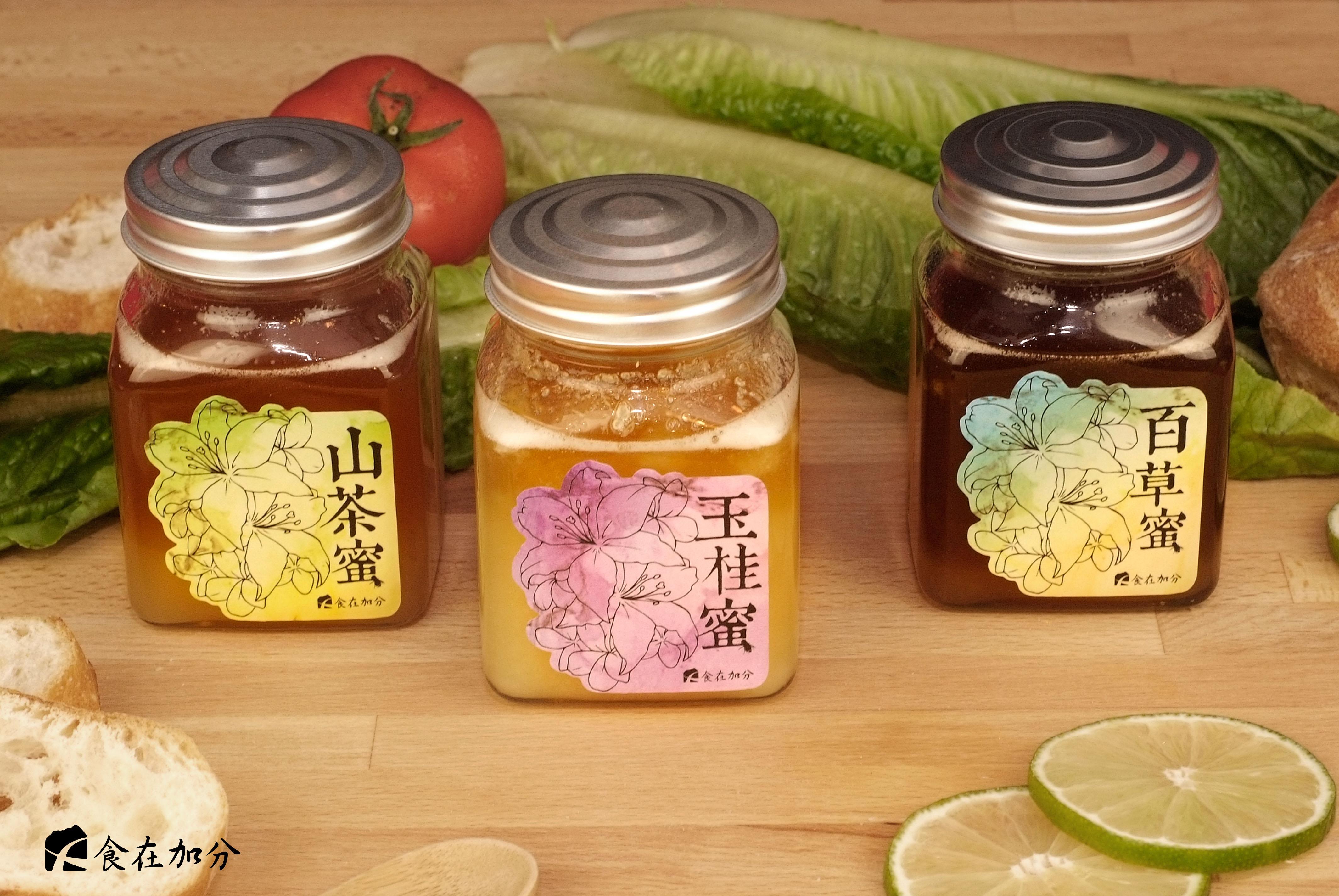 【食在加分】小罐蜂蜜綜合組~ 蜜源純淨 天然熟成 ~ / 250g*3 2