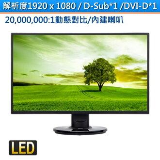 Topview EB426DA 24型寬液晶顯示器