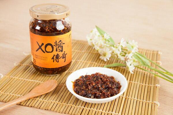 【十味觀】XO醬傳奇350g