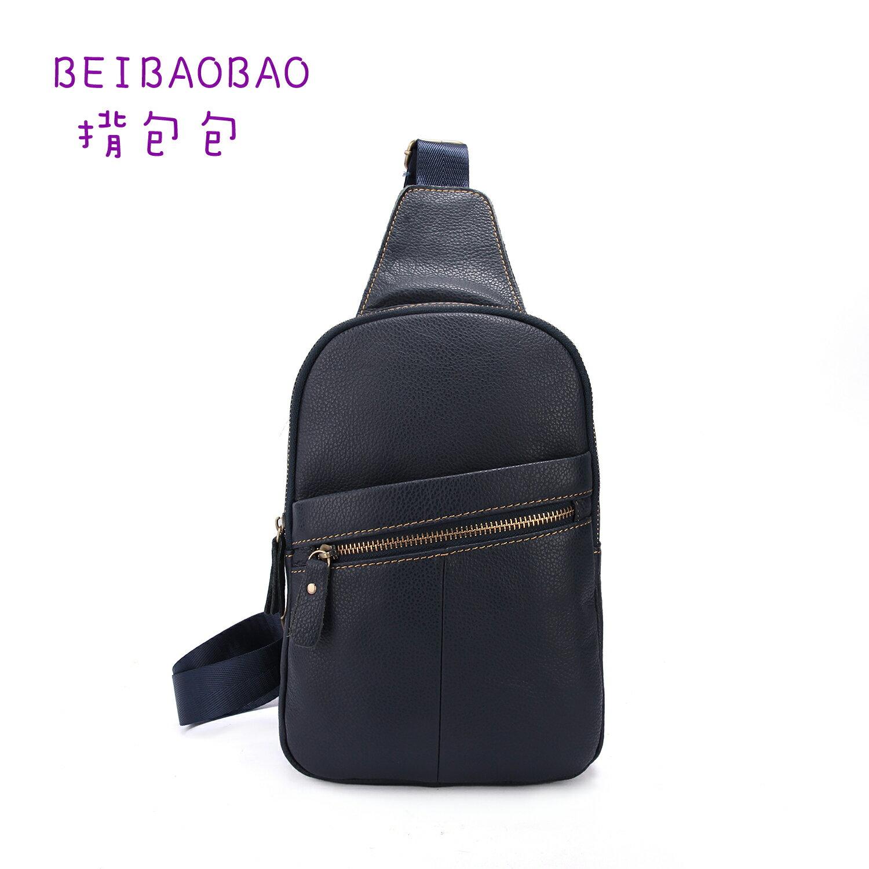 【BEIBAOBAO】東區潮流真皮個性胸前包(時尚藍 共兩色) 0