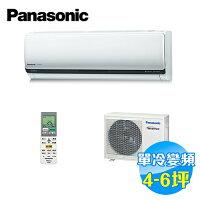 夏日涼一夏推薦國際 Panasonic 頂級旗艦型LX高EER系列變頻一對一分離式冷氣 CS-LX28VA2 / CU-LX28VCA2